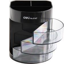 deli 得力 Deli/得力多功能笔筒笔插笔盒3层透明黑/灰创意桌面收纳盒收纳筒9.9元