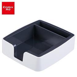 Comix齐心齐心(Comix)创意多功能便签盒/收纳盒B2219白3.43元(需买6件,共20.6元,需用券)