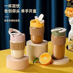 RELEA物生物物生物(RELEA)咖啡杯手持玻璃杯男女学生便携式吸管杯随手茶水杯子360ML芒果黄56元