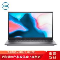 DELL戴尔灵越14Pro-541814英寸笔记本电脑(i7-11370H、16GB、512GB、MX450、100%sRGB) 6649