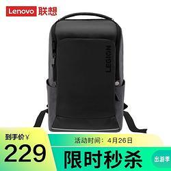 ThinkPad思考本联想(Lenovo)拯救者电脑包多功能笔记本双肩包legionX1(15.6英寸)R/Y7000/Y7000P游戏本背包206.5元(需买4件,共826元)