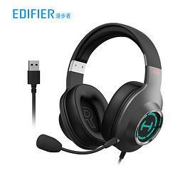 EDIFIER漫步者()HECATEG2专业版USB7.1声道游戏耳机电竞耳麦头戴式电脑耳机麦克吃鸡耳机带线控金属灰色184元