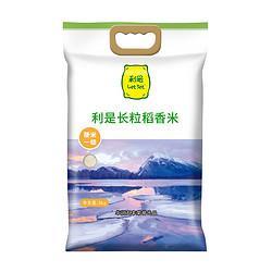 华润五丰利是长粒稻香米长粒香米5kg49.9元