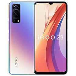 iQOOZ35G手机8GB+256GB深空 1949