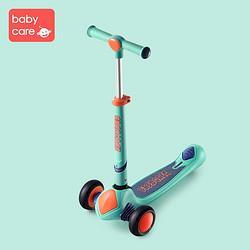 babycare儿童滑板车炫酷闪光轮可调节滑滑车三轮折叠宝宝滑步车BC2012004塞琳绿179元