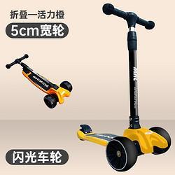 京东PLUS会员:BEIJUE贝爵滑板车儿童2-10岁三合一闪光三轮折叠儿童踏板车94元(需用券)