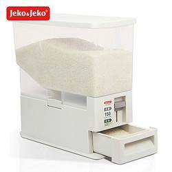Jeko&Jeko自动计量米箱收纳桶密封塑料透明储米箱米桶12公斤装防虫防潮米缸收纳箱SWB-538949元