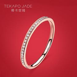 TekapoJade蒂卡世琦925纯银满天戒指莫桑钻细戒指女时尚个性莫桑石小巧精致食指尾戒叠戴39