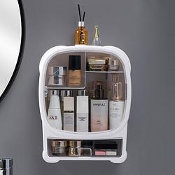 up-hunceo壁挂式浴室置物架透明化妆品收纳盒免打孔首饰梳妆盒储物收纳箱盒3002防水收纳架-米色大号31.47