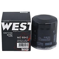 WESTER'S韦斯特韦斯特机油滤清器*滤芯格MO-8842(奥拓/羚羊/奔奔/长安之星)9.33