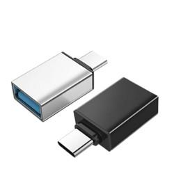 Type-C转USB3.0转接头OTG数据线安卓接口转USB3.0金色5.5