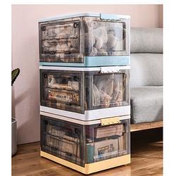 大号收纳箱子塑料可折叠透明书箱家用衣服零食书本玩具储物整理箱黄色一个装折叠收纳箱/50L69