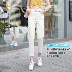 REDDRAGONFLY红蜻蜓老爹牛仔裤女2021新款高腰弹力宽松哈伦裤萝卜裤94