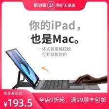 MacCity ipad蓝牙键盘苹果ipadpro一体式保护套带触控板11寸平板电脑air4妙控10.5外接12.9壳10.2笔槽2021款静音键盘201.5元