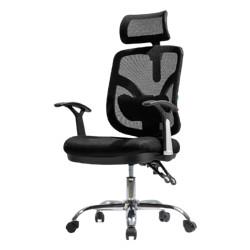 SIHOO西昊M56固定扶手电脑椅黑色 389元包邮