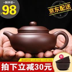 徐保国宜兴全紫砂壶手工茶壶功夫茶具套装仿古壶88