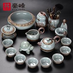 豪峰哥窑整套功夫茶具套装家用陶瓷茶壶茶杯茶海茶洗盖碗茶道配件508
