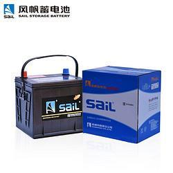 sail风帆风帆(sail)汽车电瓶蓄电池46B24L/R12V适用于本田奥德赛XR-V锋范宝骏330日产骊威骐达轩逸以旧换新门店自提278