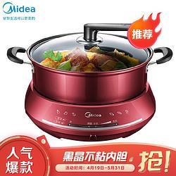 Midea美的美的(Midea)电火锅DHY28(带汤勺+漏勺+筷子) 229