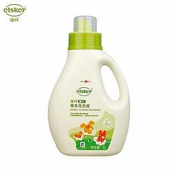 elsker嗳呵嗳呵草本婴儿童草本洗衣液1L婴幼儿宝宝洗衣液洗涤剂 17.89