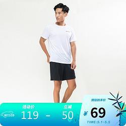 361°361度361度男装运动套装男夏季健身短袖上衣透气跑步2件套运动服651822901-1本白XL69