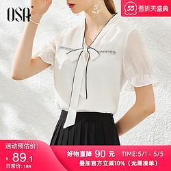 OSA欧莎OSA白色短袖雪纺衫女2021夏季新款时尚气质遮肚子v领上衣洋气小衫99