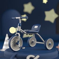 luddy乐的乐的luddy儿童三轮脚踏车男女宝宝三轮车脚踏车1030蓝新品177.2
