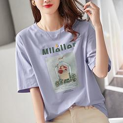 德玛纳白色短袖T恤女2021夏季新款宽松韩版印花春款中袖纯棉体恤42.3