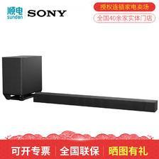 SONY 索尼 Sony/索尼 无线蓝牙回音壁HT-ST5000家庭影院电视音响8639.1元
