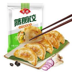 Anjoy安井玉米蔬菜猪肉蒸煎饺920g19.9