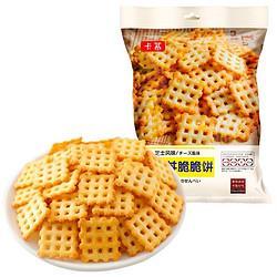 CAMUS卡慕卡慕薯�S脆脆饼65g3种口味可选 2.05