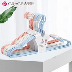 grace洁丽雅洁丽雅(Grace)衣架20只装无痕防滑晾衣架子家用挂衣架成人衣架撑子17.52