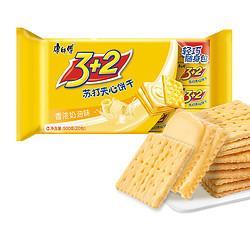 限地区:康师傅3+2苏打夹心饼干奶油味500g 9.13