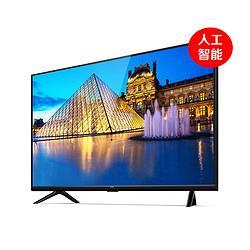 MI小米小米4C32英寸智能网络wifi平板液晶电视机投屏757元