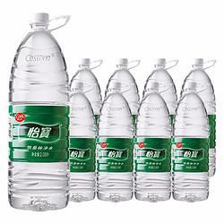 C'estbon怡宝饮用水纯净水2.08L*8瓶 24.5