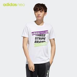 官网adidasneo男装夏季运动印花短袖T恤FP7359 59