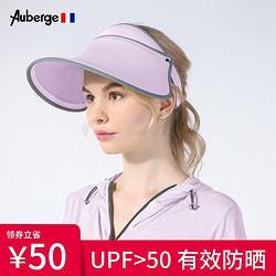 京东PLUS会员:Auberge法国遮阳帽夏季防晒防紫外线太阳帽 49.9