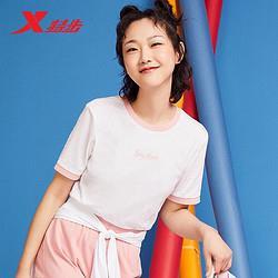 XTEP特步特步短袖T恤女运动休闲健身衣服显瘦圆领套头上衣t恤880228010012白色XL 64
