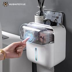 虎式飞跃卫生间纸巾盒厕所纸巾架厕纸盒浴室置物 21.71