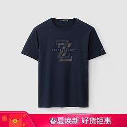 HLA海澜之家2021夏季新款男士双Z印花短袖T恤 108