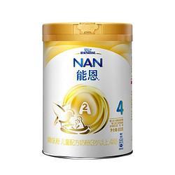Nestlé雀巢能恩系列儿童奶粉国行版4段900g 146