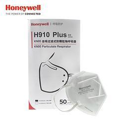 Honeywell霍尼韦尔H910Plus防尘口罩50只装 89.25