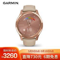 GARMIN佳明佳明(GARMIN)智能手表GarminMoveLuxe玫瑰金表盘皮质表带时尚运动健康指针隐藏式触摸屏运动版标准号3260元(需用券)
