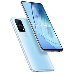 vivoiQOONeo55G新品手机8+256G云影蓝强悍双芯生而为赢高通骁龙870+独立显示芯片 2499