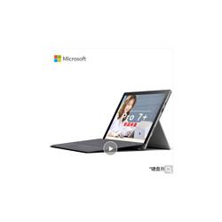 Microsoft微软SurfacePro7+12.3英寸平板笔记本电脑(i5-1135G7、8GB、128GBSSD、锐炬Xe) 5988