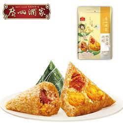PLUS会员:广州酒家双蛋黄肉粽280g    9.4