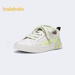 balabala巴拉巴拉儿童潮酷板鞋    69.9