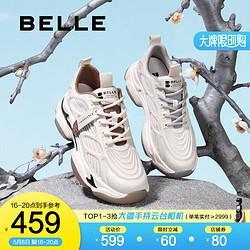 BeLLE百丽百丽小虎牙女2021春新商场同款运动厚底ins潮老爹鞋W2P3DAM1米/棕36 459