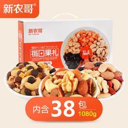 xinnongge新农哥新农哥混合果仁礼盒1080g 94元(需用券)