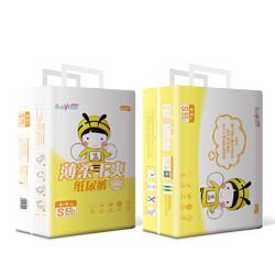 虫儿菲babyfine萌享系列婴幼儿纸尿裤S62片 84.55元(需买2件,共169.1元)